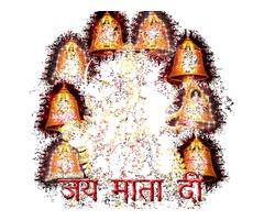 !:: Love vashikaran Specialist baba j! +917568970077
